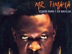 Timaya Dem Mama Anthem [Cutlass] (ft TJ 2 Solo, Recoba)]
