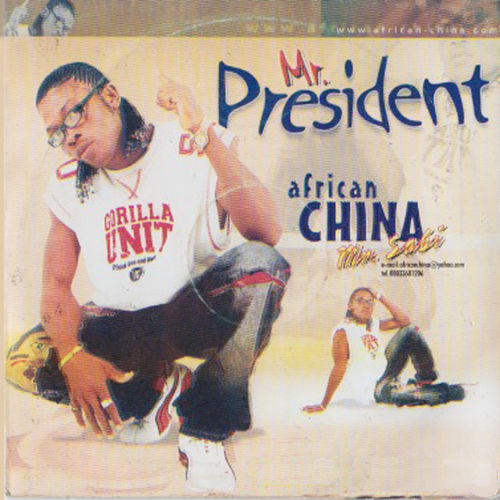 African China African