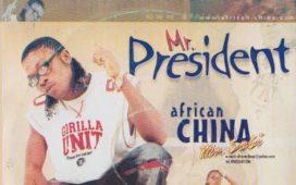 African China Sherelo